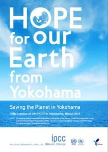 hope_for_our_earth_ipcc2014-e1395843274392